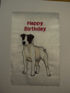 HAPPY BIRTHDAY - Dog 1 - Cards
